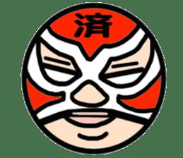 Mask The Hero sticker #4806679