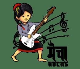 Baucha O Maicha sticker #4809300