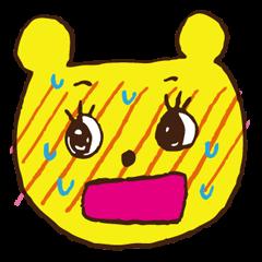 Blush  Bear