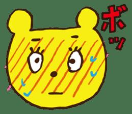 Blush  Bear sticker #4812564