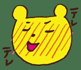 Blush  Bear sticker #4812566