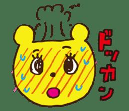 Blush  Bear sticker #4812567