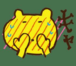 Blush  Bear sticker #4812572