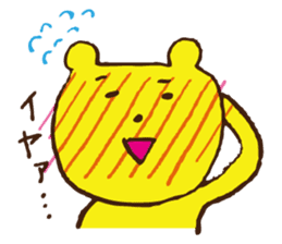 Blush  Bear sticker #4812574
