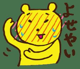 Blush  Bear sticker #4812575