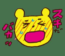 Blush  Bear sticker #4812576