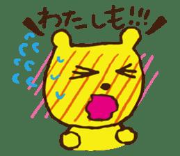 Blush  Bear sticker #4812577