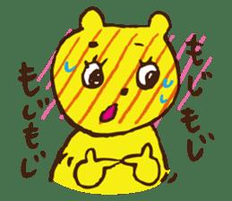 Blush  Bear sticker #4812578