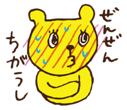 Blush  Bear sticker #4812582