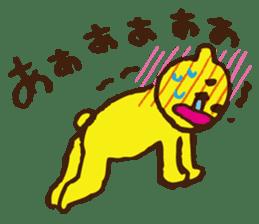 Blush  Bear sticker #4812591