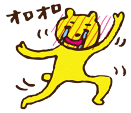 Blush  Bear sticker #4812595