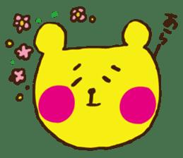 Blush  Bear sticker #4812597