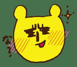 Blush  Bear sticker #4812599