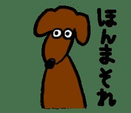 "Silly dog ""F"" sticker #4816920"