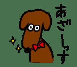 "Silly dog ""F"" sticker #4816930"