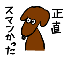 "Silly dog ""F"" sticker #4816931"