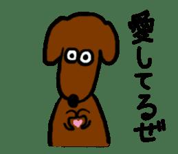 "Silly dog ""F"" sticker #4816932"