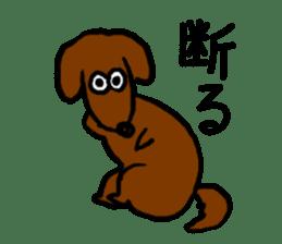 "Silly dog ""F"" sticker #4816944"