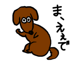 "Silly dog ""F"" sticker #4816945"