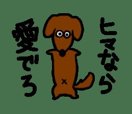 "Silly dog ""F"" sticker #4816947"