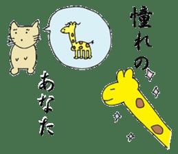 Chivalrous Giraffe -Zieff- sticker #4817401