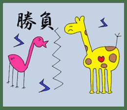 Chivalrous Giraffe -Zieff- sticker #4817405