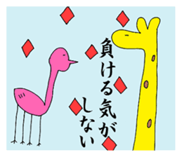 Chivalrous Giraffe -Zieff- sticker #4817406