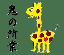 Chivalrous Giraffe -Zieff- sticker #4817407