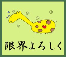 Chivalrous Giraffe -Zieff- sticker #4817408