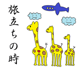 Chivalrous Giraffe -Zieff- sticker #4817410