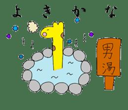 Chivalrous Giraffe -Zieff- sticker #4817412