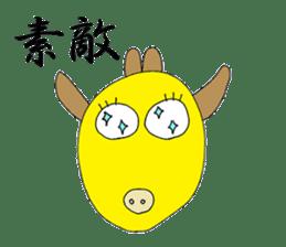 Chivalrous Giraffe -Zieff- sticker #4817421
