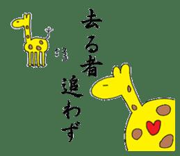 Chivalrous Giraffe -Zieff- sticker #4817423