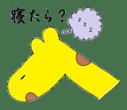 Chivalrous Giraffe -Zieff- sticker #4817425