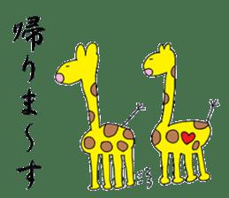 Chivalrous Giraffe -Zieff- sticker #4817429