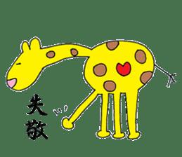 Chivalrous Giraffe -Zieff- sticker #4817432