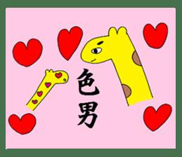 Chivalrous Giraffe -Zieff- sticker #4817439