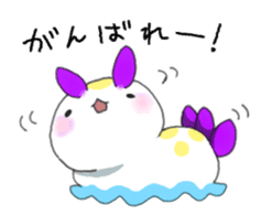 sea slug sticker #4818098