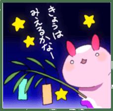 sea slug sticker #4818115