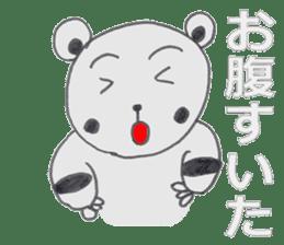 Strange panda drawn by the wife sticker #4818400