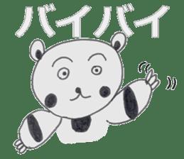 Strange panda drawn by the wife sticker #4818401