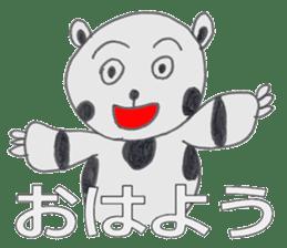 Strange panda drawn by the wife sticker #4818404
