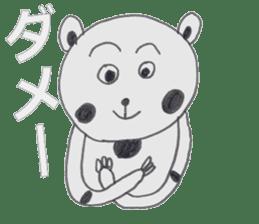 Strange panda drawn by the wife sticker #4818407