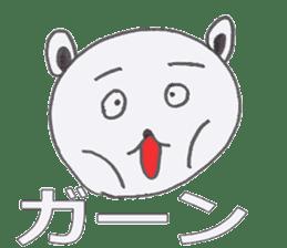 Strange panda drawn by the wife sticker #4818410