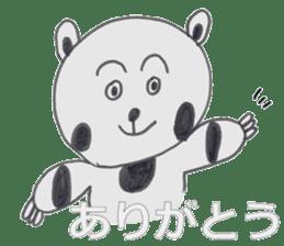 Strange panda drawn by the wife sticker #4818412