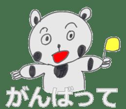 Strange panda drawn by the wife sticker #4818418