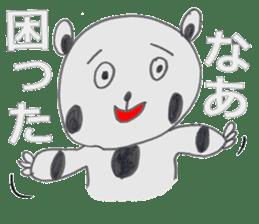 Strange panda drawn by the wife sticker #4818421