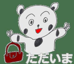 Strange panda drawn by the wife sticker #4818425