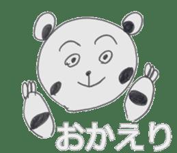Strange panda drawn by the wife sticker #4818426