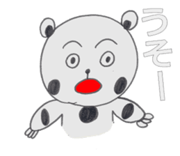 Strange panda drawn by the wife sticker #4818431